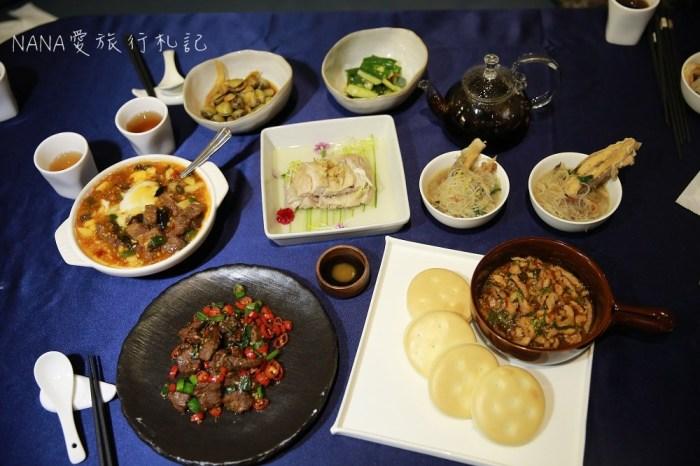 台中公益路餐廳,炎香閣菜單Menu。台中中華料理推薦