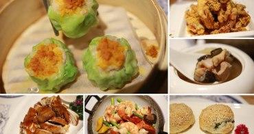 台中精誠商圈》炎香樓。世界廚神打造的五星頂級創意粵式料理,食尚玩家推薦。
