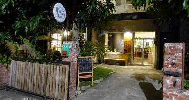 屏東枋寮》半島咖啡 Fangliao Café。枋寮火車站附近文青咖啡店(寵物友善餐廳)