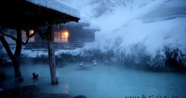 日本秋田》乳頭溫泉鄉,鶴の湯溫泉,日本絕美雪景秘湯溫泉,沉浸白雪與乳白色溫泉,享受男女混浴裸湯露天風呂