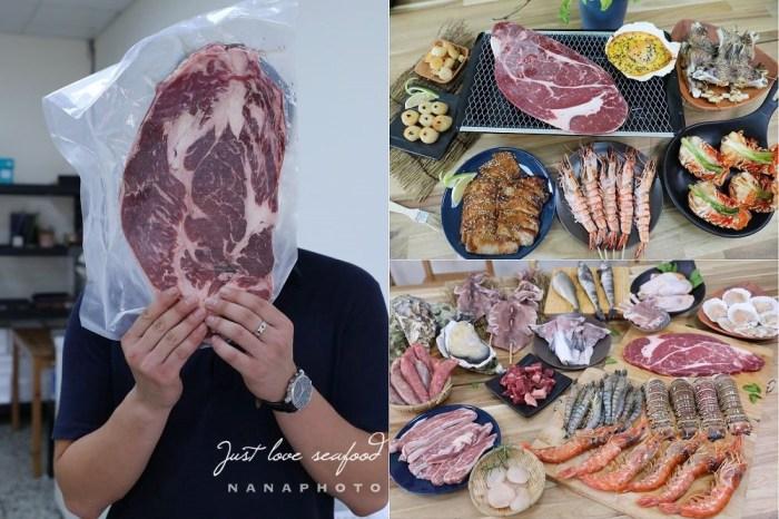 彰化花壇》就是愛海鮮。中秋夯肉必備海鮮肉品組合,巨無霸生蠔,龍蝦身5.5盎司,草蝦讓你中秋痛風也甘願