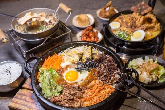 彰化員林》o八韓食新潮流。員林韓式料理,全新推出商業午餐只要228元