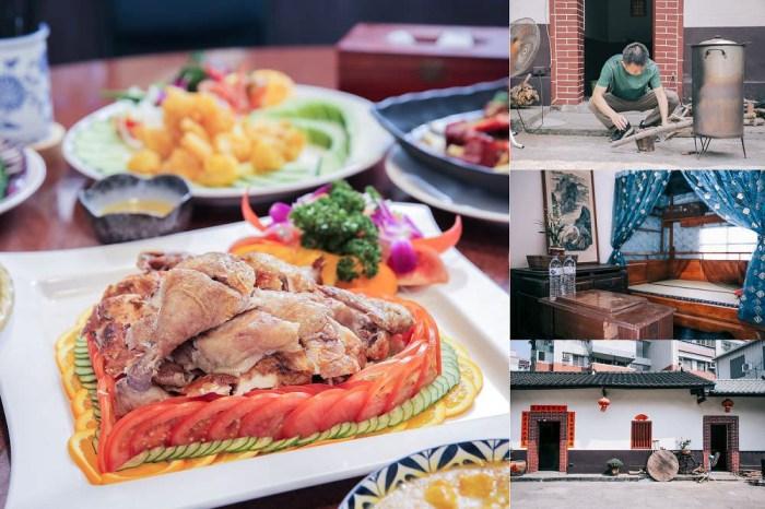 台中北屯》溫叨古早味料理餐廳。三合院古厝餐廳,好吃又古早味的桶仔雞