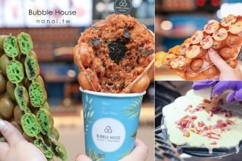 台中北區》波波食堂Bubble House。宜蘭羅東超有創意雞蛋仔,連三星蔥,芝士鴨都包進去