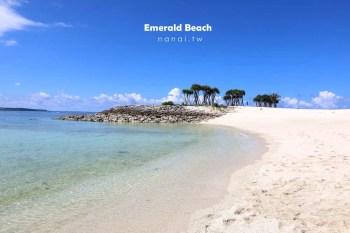 沖繩》翡翠海灘Emerald Beach。美麗海水族館裡藏匿了翡翠色大海,海水沙灘超乾淨