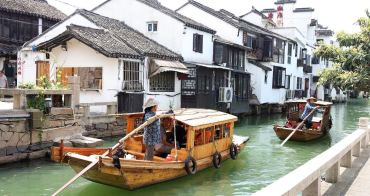 大陸蘇州》蘇州平江歷史文化街區。蘇州古城縮影,水陸並行.河街相鄰,如一幅絕美圖畫停格於記憶中