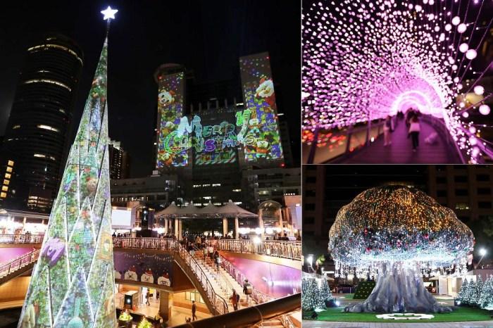 搶先看~2019新北歡樂耶誕城,卡娜赫拉的閃閃耶誕夢