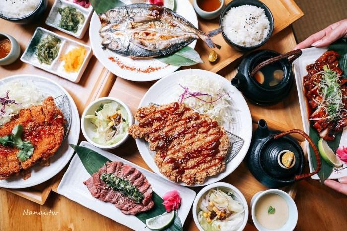 花壇》九號堂定食專賣店。花壇街也有美味日式定食,光看照片垂涎三尺