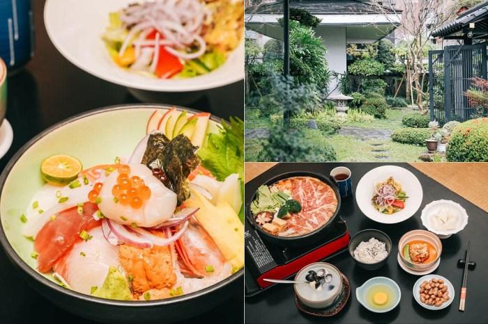 台中西區》sono園日本料理。走過繁華現代老字號日本料理店