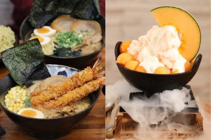 員林》帕斯布創意冰品&居食屋。浮誇系雲霧瀰漫火鍋冰,一次吃下半顆哈密瓜,新產品平價拉麵