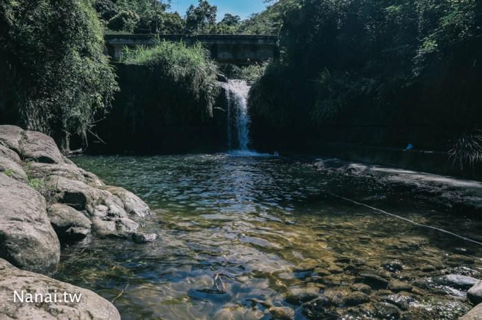 雲林古坑|石壁仙谷。避暑妙境,探訪壯觀天然大石壁與野溪瀑布