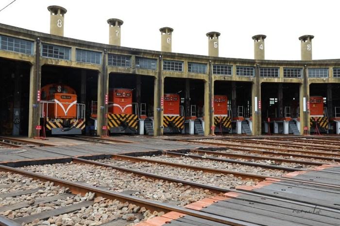 彰化扇形車庫。彰化市必玩,縣定古蹟火車頭的旅館