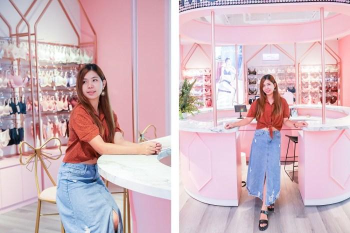 全台最美內衣專賣店,曼黛瑪璉品牌體驗店 57號曼咖啡。