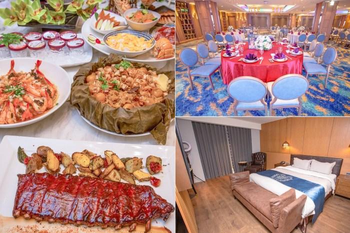雲林北港|朝聖酒店 樂宴會廳。宮廷夢幻童話婚禮場地參觀,婚宴試菜心得