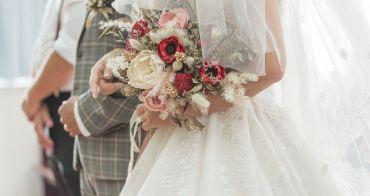 「婚禮」專業新秘老師教學,自己乾燥捧花自己做,我的新娘捧花DIY分享