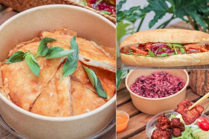 越好吃越南料理越式餐盒專賣。台中外帶便當,不用上餐館也能吃到越南法國麵包與月亮蝦餅