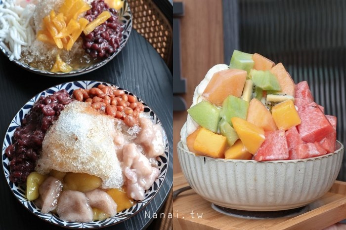 嘉良冰鎮,台中太平40年老店,三種冰40元超佛心,綜合水果牛奶雪花冰,滿滿水果像富士小山
