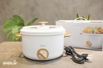 截團~【NICONICO】日式陶瓷料理鍋   燉 煮 炊 煎 炒 炸 一機多用