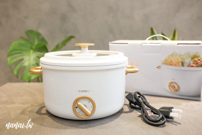 截團~【NICONICO】日式陶瓷料理鍋 | 燉 煮 炊 煎 炒 炸 一機多用