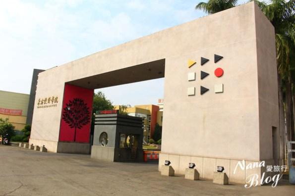 【高雄學校參訪】東方設計學院❤設計創意美學。引領主流創造新潮