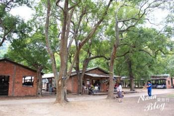 【彰化市美食】誇張豬舍喝下午茶,寵物與親子跑跳的好地方❤顏氏牧場II。彰化寵物旅遊/彰化親子旅遊