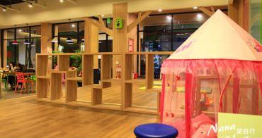 (已歇業)【員林美食餐廳】環境優渥的親子用餐空間❤WeWeat。 親子餐廳/員林美食餐廳