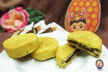 ★食★融入道地的台灣文化。三太子土鳳梨酥