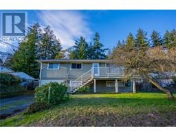 3299 Emerald Dr, nanaimo, British Columbia