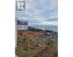 5344 Dewar Rd, nanaimo, British Columbia