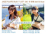 Flute Duo Live 2019/11/27