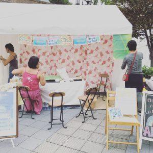 アイカコウ Ai Kakou