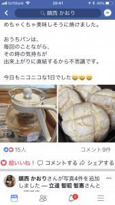 ロミロミサロン大阪