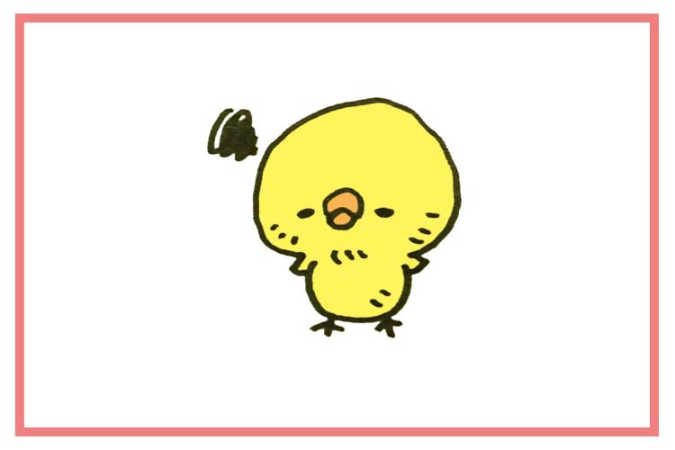 ナナメドリ
