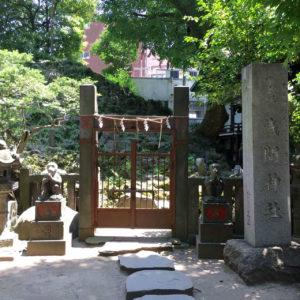 shitayafuji-iriguchi
