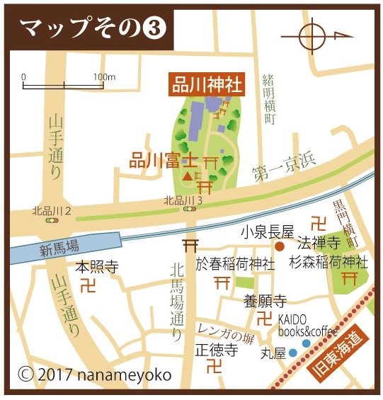 shinagawa-map3
