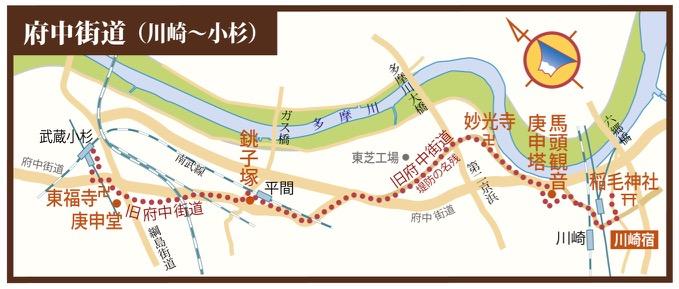 マップ川崎〜小杉