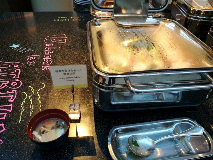 留寿都食材を使った麻婆豆腐