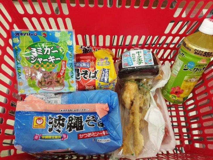 購入した沖縄お土産
