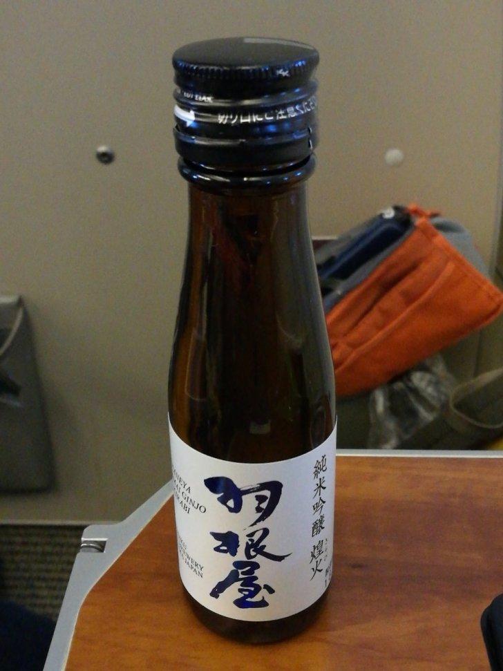 プレミアムクラス日本酒