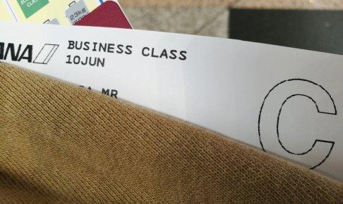インボラ (C)ビジネスチケット