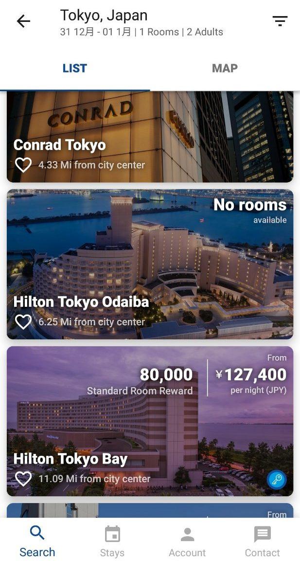 バイマイルヒルトン東京ベイ宿泊2