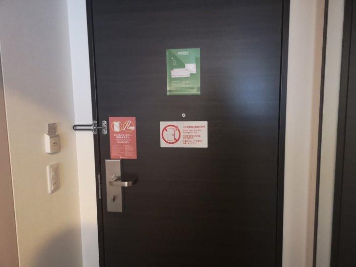 スーペリアツイン306号室2