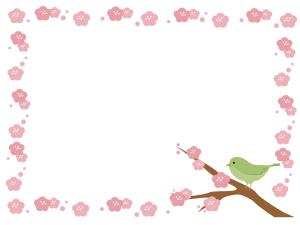 梅のにおい-夢野久作-狐人的読書感想-イメージ