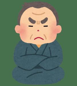 富岡先生-国木田独歩-イメージ