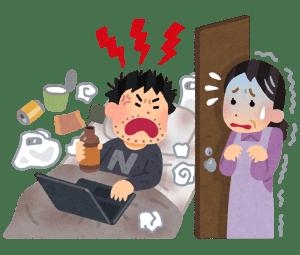 夢遊病者の死-江戸川乱歩-イメージ