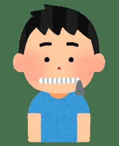 140字の小説クイズ!元ネタのタイトルな~んだ?-イメージ-434