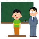 風の又三郎-宮沢賢治-イメージ