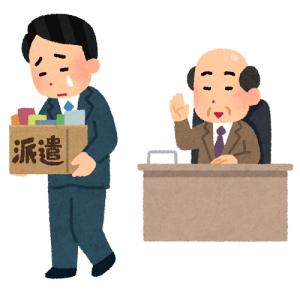140字の小説クイズ!元ネタのタイトルな~んだ?-イメージ-527