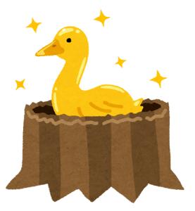 黄金のがちょう-グリム童話-イメージ