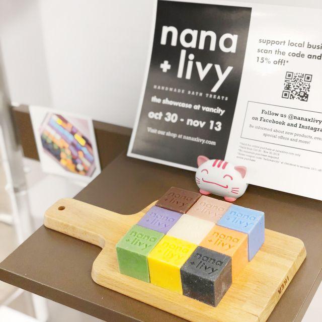 Soap Blocks Display at Vancity